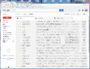 gmail search recent