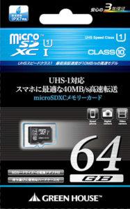 GH-SDMRXCUB64G