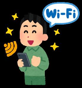 公衆Wi-Fiを見つけた人のイラスト