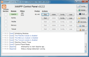 XAMPPコントロールパネル実行中