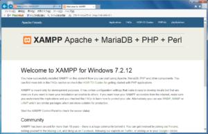 XAMPPブラウザプレビュー