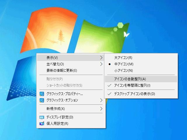 デスクトップ アイコン 動く