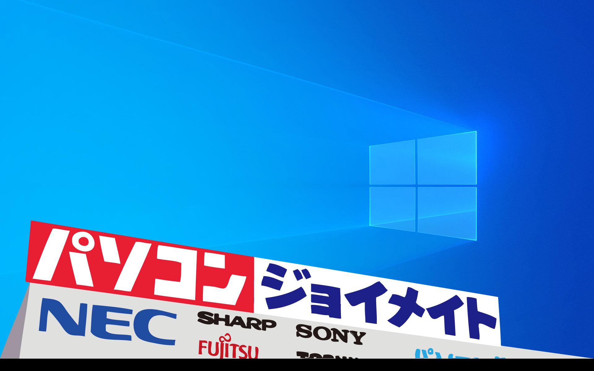 壁紙 デスクトップ