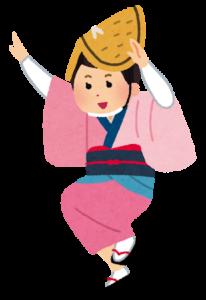 楽しそうに阿波踊り(阿波おどり)を踊っている、編笠をかぶった女性のイラストです。