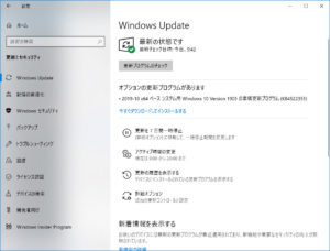 2019-10 x64 ベース システム用 Windows 10 Version 1903 の累積更新プログラム (KB4522355)