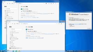 Windows7のEdge