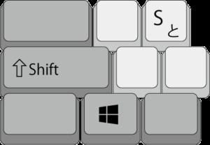 win+shift+s