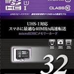 GH-SDMRHCUB32G