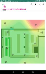 Wi-Fiミレル_ヒートマップ_うろうろして測定地点を増やす