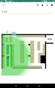 Wi-Fiミレル_ヒートマップ_測定地点をタップ