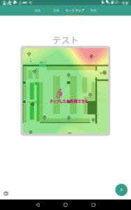 Wi-Fiミレル_ヒートマップ_完成